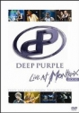 Deep Purple: Live at Montreux 2006 (DVD Duplo)